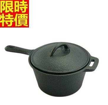 鑄鐵鍋-燉湯煲湯無塗層寶寶輔食鍋專用小湯鍋66f50【時尚巴黎】