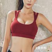 降價兩天-高度防震雙肩帶健身文胸跑步運動內衣聚攏瑜伽bra無鋼圈訓練背心