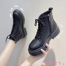 馬丁靴 黑色顯腳小馬丁靴女秋冬厚底潮2021新款英倫風網紅瘦瘦短靴子 愛丫 新品
