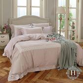 【HOYA H Series】雙人四件式300織長纖細棉被套床包組-維多利亞-藕灰