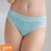 EASY SHOP-iUME-舒適包臀中腰三角內褲-湖水藍