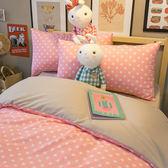 北歐星星粉色 D1雙人床包3件組 四季磨毛布 北歐風 台灣製造 棉床本舖