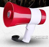 喊話器手持喇叭擴音器戶外宣傳錄音地攤叫賣器可充電小喇叭揚聲器XW(中秋烤肉鉅惠)