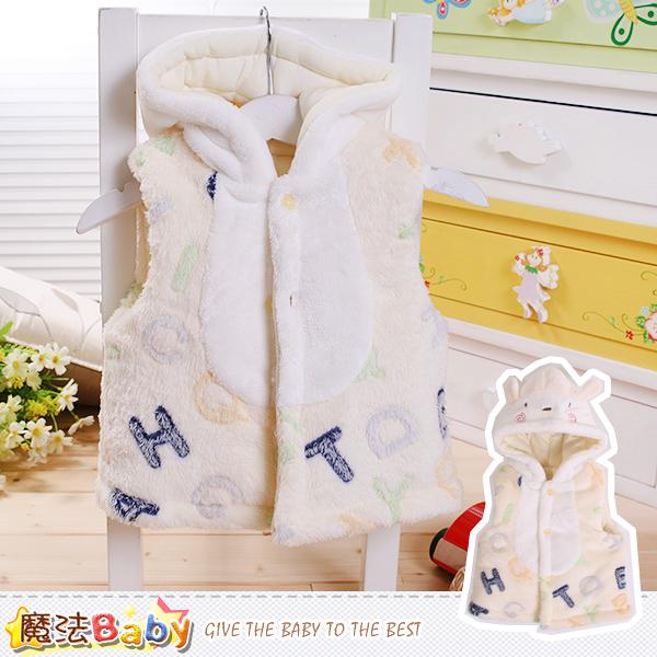 嬰幼兒外套 專櫃款極保暖厚鋪棉背心外套 魔法Baby