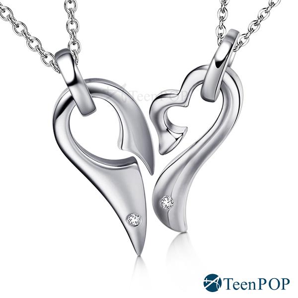 情侶項鍊 對鍊 ATeenPOP 珠寶白鋼項鍊 遇上愛 甜蜜心機 銀色款 送刻字 *單個價格*