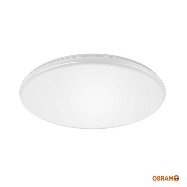 好商量~ OSRAM 歐司朗 晶享 42W LED 吸頂燈