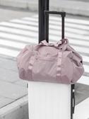 出差旅行包女短途輕便大容量 手提小行李袋運動健身包男 潮流衣舍