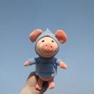 ins玩偶可愛女生旅行可掛包娃娃小豬