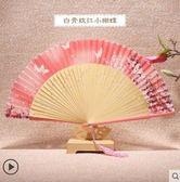 扇子日式扇子折扇中國風女式手繪折扇古風古典夏季折疊扇子舞蹈扇 伊蒂斯女裝