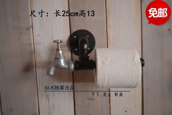 [超豐國際]復古工業風格浴室衛生間紙巾架廁所擦手置物架水管鐵