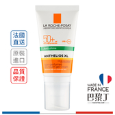 La Roche-Posay 理膚寶水 安得利清爽極效防曬乳 50ml【巴黎丁】