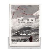 尊瑪尊瑪:我和她們在喜馬拉雅的夏天 DVD Tsunma 免運 (購潮8)