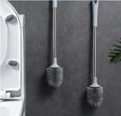 馬桶刷 無死角馬桶清洗刷軟毛衛生間清潔套裝家用長柄創意廁所刷子T 清潔用品