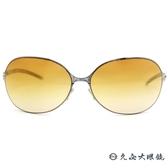 ByWP 太陽眼鏡 BY06004 (銀) 德國薄鋼眼鏡 久必大眼鏡