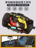 常勝客 工具包多功能維修帆布大號加厚工具袋耐磨安裝腰包電工包HM 3c優購