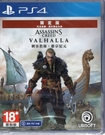 PS4遊戲 限定版 刺客教條 維京紀元 Assassin's Creed Valhalla 中文亞版【玩樂小熊】
