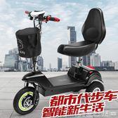 新款小型電動三輪車成人折疊電瓶車鋰電池女性代步車接送孩子家用    (圖拉斯)