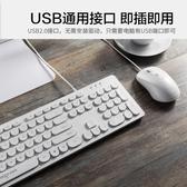 筆電鍵盤 愛國者朋克圓鍵帽有線鍵盤復古打字機可愛靜音圓點巧克力辦公家用 鉅惠85折