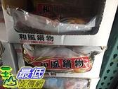 [COSCO代購 需低溫宅配] C119709 LAUREL HOT POT COMBO 桂冠和風鍋物綜合包 1688公克