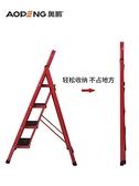 奧鵬梯子家用摺疊梯人字梯加厚室內行動樓梯伸縮梯步梯多功能扶梯  ATF  喜迎新春