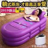 汗蒸箱家用汗蒸房全身熏蒸桶發汗袋桑拿浴箱蒸汽機家庭泡澡缸 MKS雙12