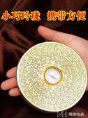 羅盤風水盤高精度指南針專業小綜合八卦羅盤初學者隨身攜帶  瑪奇哈朵