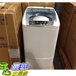 [COSCO代購] FRIGIDAIRE 7公斤微電腦不銹鋼單槽洗衣機FAW-0701S C101820 $7348