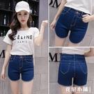 牛仔短褲女新款韓版修身顯瘦高腰大碼彈力百搭捲邊流蘇學生褲子