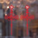 ►壁貼 新年裝飾牆貼 中國結 玻璃靜電貼櫥窗商店貼紙【A3301】