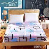 床單 床笠席夢思床罩保護套防塵罩床墊罩單件床套1.5/1.8m床 防滑床單榮耀3c