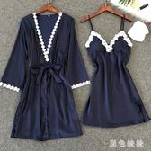睡裙子睡衣女夏季冰絲春秋薄款吊帶私房誘惑睡袍兩件套 LF4430『黑色妹妹』