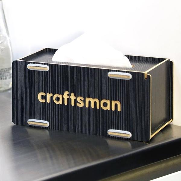 車載紙巾盒 craftsman藝匠創意抽紙巾盒木質韓式簡約餐巾紙車載A016【限時八五鉅惠】