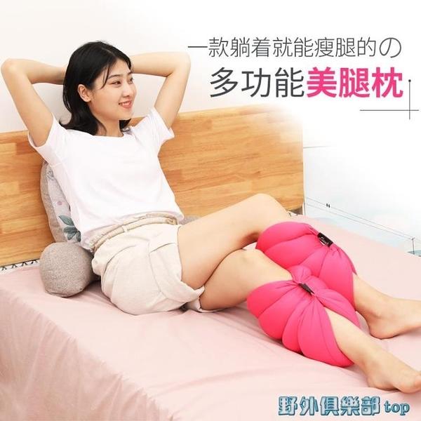 墊腳枕 墊腳睡眠腿部抬高墊孕婦抬高腳枕美腿枕頭腿枕床上睡覺瘦腿枕腳枕 快速出貨