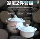 砂鍋養生湯鍋燉鍋陶瓷鍋燉煲【洛麗的雜貨鋪】