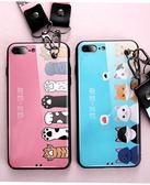 iPhone 8 7 Plus 手機殼 全包防摔保護套 全包矽膠軟殼 附長短掛繩 保護殼 手機套 卡通情侶殼 iPhone8