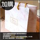 Happiness粉白大理石紋手提袋(25X22X13cm)