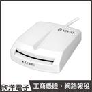 KINYO KCR-350晶片讀卡機(K...