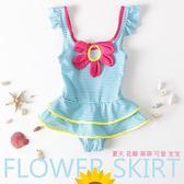 韓版兒童泳衣女童幼兒小女孩寶寶裙式可愛蝴蝶結連體條紋泳裝第七公社