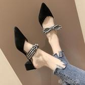 尖頭拖鞋女夏外穿網紅中跟涼拖時尚百搭網紅蝴蝶結包頭半拖鞋 洛小仙女鞋