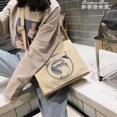 慵懶風帆布包包女時尚復古秋冬斜背單肩包女學生簡約 麥琪精品屋