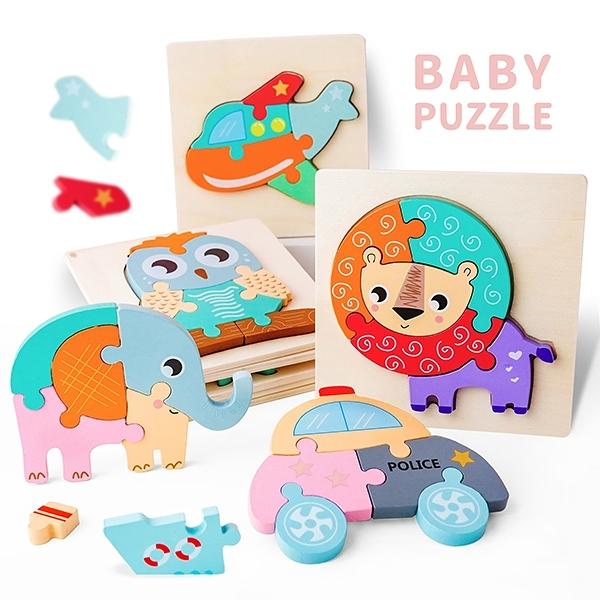 馬卡龍色動物交通加厚立體拼圖 兒童玩具 拼圖