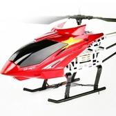 遙控飛機直升機無人機超大合金耐摔充電動飛行器航拍模型兒童玩具