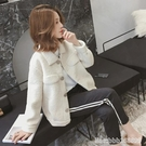 短版大衣 年短款羊羔毛外套女冬季韓版百搭寬鬆學生加厚毛絨夾克上衣潮 星河光年
