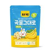 ALVINS 愛彬思 糙米加鈣寶寶餅乾30g-香蕉風味【佳兒園婦幼館】