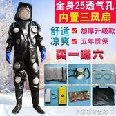 防蜂服抓馬蜂服防蜂衣捉胡蜂連體全套加厚帶風扇透氣螞蜂衣服專用養蜂服LX爾碩數位