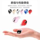 藍芽耳機 無線5.0超小藍芽耳機入耳塞超...