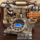 復古電話機電話機歐式無線插卡家用電話座機旋轉igo生活優品