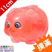 B0120☆豬公撲滿_小_8*11cm#小#玩具#DIY#整人#發條#童玩#桌遊#益智#鐵皮#古早味懷舊兒童玩具