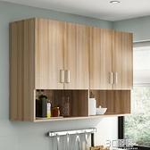 吊櫃 廚房吊櫃牆壁櫃簡約收納櫃掛櫃陽台浴室衛生間臥室頂櫃儲物櫃 3C優購HM