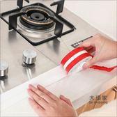 吸水貼 廚房水槽防水貼水池吸水防霉美縫貼洗菜盆邊緣台面自黏密封膠帶條 2色